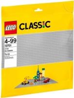 10701 LEGO Classic pagrindas konstravimui pilkas, nuo 4 iki 99 metų NEW 2015! LEGO ir kiti konstruktoriai vaikams
