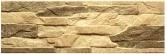 17*52 NEBRASKA ARENA, akmens masės plytelė