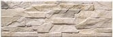 17*52 NEBRASKA MARFIL, stone tile Stoneware finishing tiles