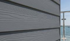 Fibre cement Cedral external cladding C15 (dark grey)