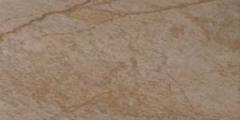 30*60 ARDESIA NATURA, akmens masės plytelė Akmens masės apdailos plytelės