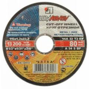 Diskas pjovimo 125x1,6x22 Pjovimo diskai