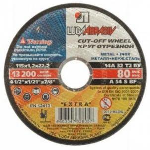 Diskas pjovimo 115x1.0x22.23 Pjovimo diskai