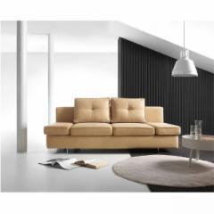 Sofa-lova Martina Dīvāni, dīvānu gultas