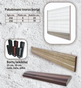Pakabinami pamato elemento laikikliai (3 spalvos) 25 mm. ir 30 mm. Забор видит элементы