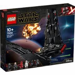 Konstruktorius 75256 LEGO® Star Wars 10+ лNEW 2019! LEGO ir kiti konstruktoriai vaikams