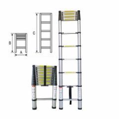 Teleskopinės aliumininės DELI DLT208B, 2,60m, 7 pakopos Ladder