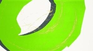 32.7*59.3 D-POP GREEN COLOUR, dek. tile