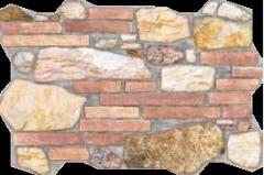40.75*61.5 BALUARTE NATURAL, tile