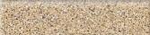 8*33.3 CP- TARTAN 10 BEZOWY, grindjuostė Akmens masės apdailos plytelės