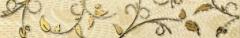 9.8*60.8 L- TRAVIATA ORNAMENT, juostelė Keramikas apdares flīzes