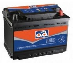 Akumuliatorius 70Ah/12V/640A/J Rechargeable batteries