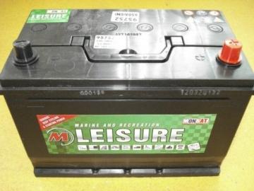 Batteries for boats 90Ah/12V/600A Electric boat motors