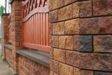 Betoninis tvoros stulpo elementas Matas L Auksinis ruduo (D-2) Fence pole items