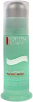 Biotherm Aquapower Homme Dry Skin Cosmetic 75ml Shaving gel