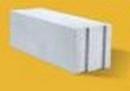 Blokeliai YTONG PP2/0.4 S 599x199x200 Akyto betono blokeliai