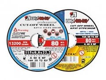 Diskas metalui 41 150x2.5x22.2 14A 63 38427 Cutting discs