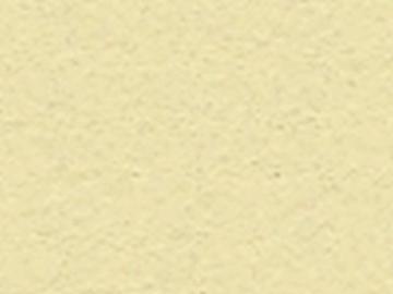 Fibre Cement Facade panel TEXTURA 2530x1280x12 mm TG 602 dark yellow