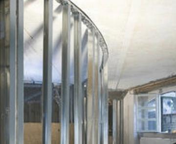 Knauf Sinus lankstusis profilis 100 mm 1.9 m