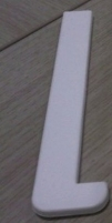 PVC palangės antgalis