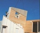 Knauf wind-proof board 9.5mm 1200x3000