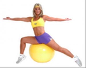Terapinis kamuolys Gymnic 75cm, geltonas