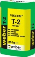 Viscum T-2 cement plaster 25kg Simple plaster blends
