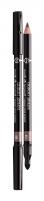 Akių pieštukas Giorgio Armani Smooth Silk 10 Eye Pencil 10,5g Akių pieštukai ir kontūrai