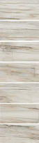 Akmens masės plytelė 30*60 FOSSIL GRIS (įv.raštai), Akmens masės apdailos plytelės