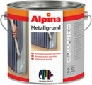 Alkidinis gruntas Alpina Metallgrund pilkos spalvos 2,5 ltr.