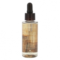 Alterna Bamboo Smooth Kendi Oil Pure Treatment Oil Cosmetic 50ml