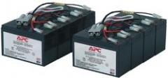 APC keičiamas baterijų modulis RBC12