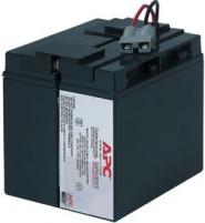 APC keičiamas baterijų modulis RBC7