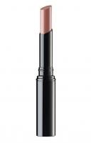 Artdeco ilgalaikiai lūpų dažai, kosmetikos 2g Nr.27 Lūpų dažai