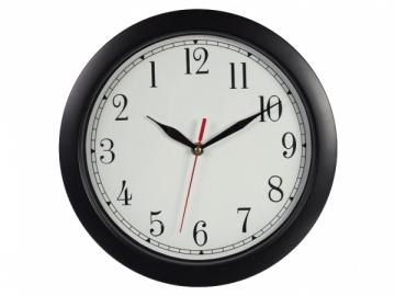 Atbulas laikrodis