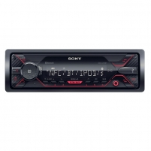 Car stereo DSX-A410BT