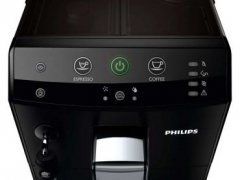 Automatinis Espresso kavos aparatas PHILIPS HD8821/09 3000 Kavos virimo aparatai