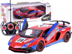 Automobiliukas Remote-controlled sports car with RC0501 remote control Rc cars for kids