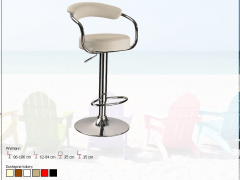 Bar chair C-231