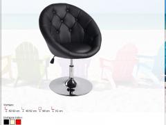 Baro kėdė C-881 Baro, restorano kėdės