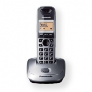 Panasonic KX-TG2511FXM Cordless phone, Silver Wireless phones