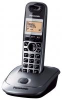 Bevielis telefonas Panasonic KX-TG2511JTM metal