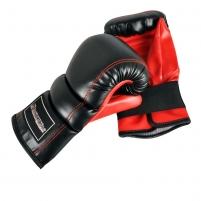 Bokso pirštinės InSPORTline Punchy Boxing gloves