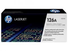 Būgnas HP | 14000str
