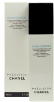 Chanel Huile Confort Silky Cleansing Oil Cosmetic 150ml Facial cleansing