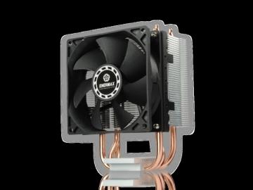 CPU aušinimo sistema Enermax ETS-N30 II High Efficiency