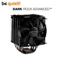 CPU aušintuvas be quiet! Dark Rock Advanced AM3,AM2+,AM2,940,939,775,774,1366,11