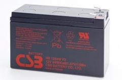 CSB 2 baterijų rinkinys HR1234W 12V/9Ah UPS priedai