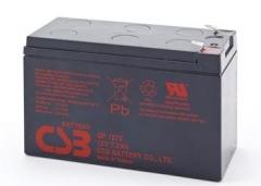 CSB 6 baterijų rinkinys GP1272 F2 12V/7.2Ah