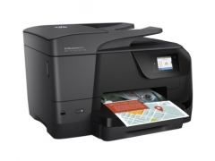 Daugiafunkcinis spausdintuvas HP Officejet Pro 8715 e-All-in-One